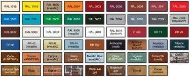 Варианты цветов металлического штакетника